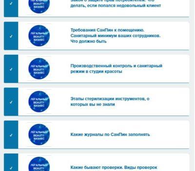 http://businessofbeauty.ru/wp-content/uploads/2019/06/WhatsApp_Image_2019--400x350.jpeg